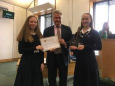 Davison High School Award
